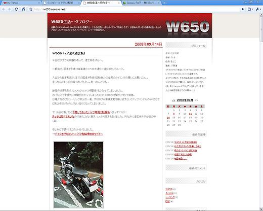 design_080916.jpg