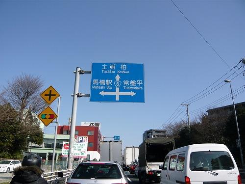 ushiku_2.jpg