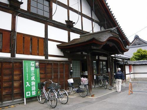 zenkoku_1-29.jpg