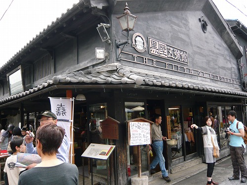 zenkoku_1-33.jpg