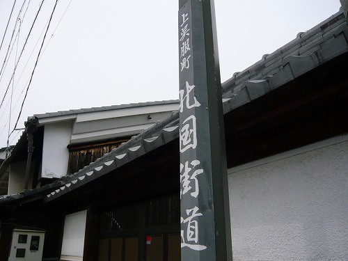 zenkoku_1-36.jpg