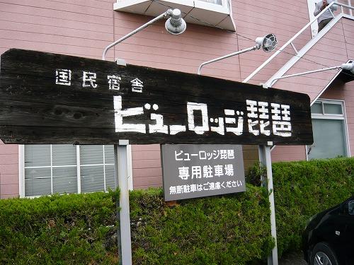 zenkoku_1-52.jpg